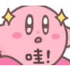 :kirby_wa: